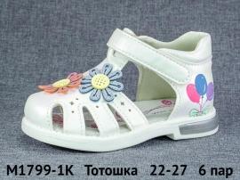 Тотошка Сандалии M1799-1K 22-27