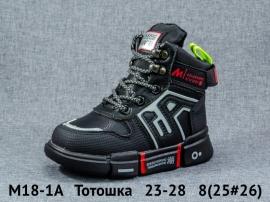 Тотошка Ботинки зимние M18-1A 23-28