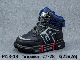 Тотошка Ботинки зимние M18-1B 23-28
