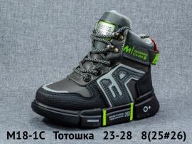 Тотошка Ботинки зимние M18-1C 23-28