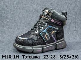 Тотошка Ботинки зимние M18-1H 23-28