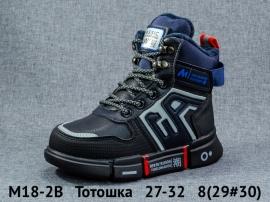 Тотошка Ботинки зимние M18-2B 27-32