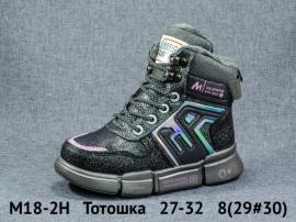 Тотошка Ботинки зимние M18-2H 27-32