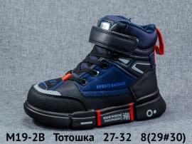 Тотошка Ботинки зимние M19-2B 27-32