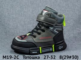 Тотошка Ботинки зимние M19-2C 27-32