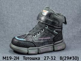 Тотошка Ботинки зимние M19-2H 27-32
