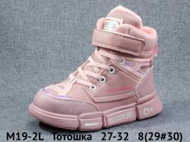 Тотошка Ботинки зимние M19-2L 27-32