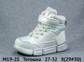 Тотошка Ботинки зимние M19-2S 27-32