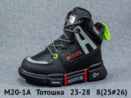 Тотошка Ботинки зимние M20-1A 23-28