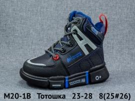 Тотошка Ботинки зимние M20-1B 23-28