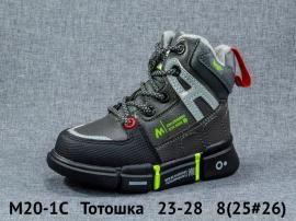 Тотошка Ботинки зимние M20-1C 23-28