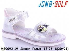 Джонг - Гольф Босоножки M20092-19 18-23