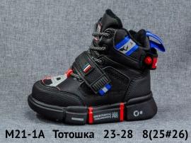 Тотошка Ботинки зимние M21-1A 23-28