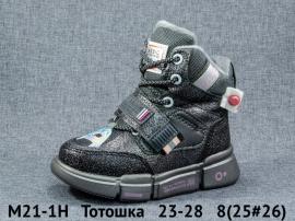 Тотошка Ботинки зимние M21-1H 23-28