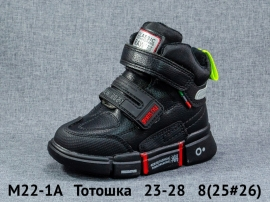 Тотошка Ботинки зимние M22-1A 23-28