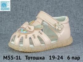 Тотошка Сандалии LED M55-1L 19-24