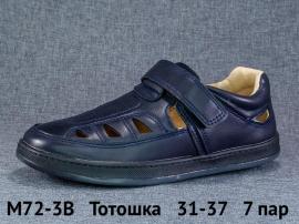 Тотошка Туфли летние M72-3B 31-37
