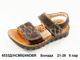 Бонада. Босоножки HCM924NDBR 21-26