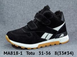 Totu Кроссовки зимние MA818-1 31-36