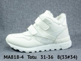 Totu Кроссовки зимние MA818-4 31-36
