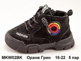 Оранж Грин Ботинки демисезонные MKW02BK  18-22