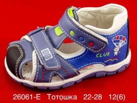 Тотошка Сандалии 26061-E 22-28