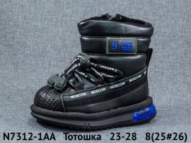 Тотошка Дутики N7312-1AA 23-28