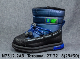 Тотошка Ботинки зимние N7312-2AB 27-32