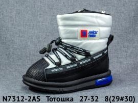 Тотошка Дутики N7312-2AS 27-32
