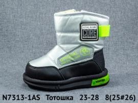 Тотошка Дутики N7313-1AS 23-28