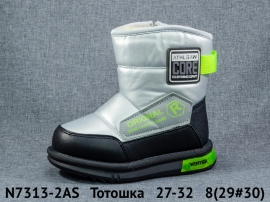 Тотошка Дутики N7313-2AS 27-32