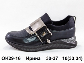 Ирина Туфли спортивные OK29-16 30-37