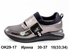 Ирина Туфли спортивные OK29-17 30-37