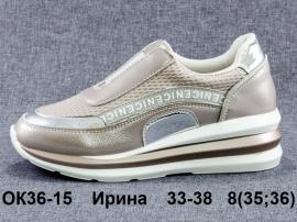 Ирина Туфли спортивные OK36-15 33-38