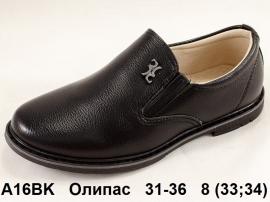 Олипас Туфли A16BK 31-36