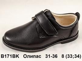 Олипас Туфли B171BK 31-36