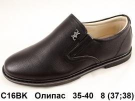 Олипас Туфли C16BK 35-40