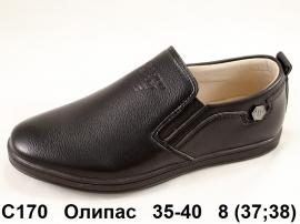 Олипас Туфли C170 35-40