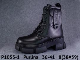 Purlina Ботинки зимние P1053-1 36-41