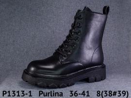 Purlina Ботинки зимние P1313-1 36-41