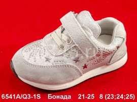 Бонада. Кроссовки Q3-1S 21-25