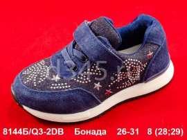 Бонада. Кроссовки Q3-2DB 26-31
