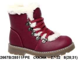 Сказка. Ботинки зимние 28511FPE 27-32
