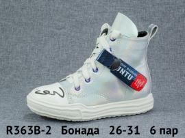 Бонада Ботинки демисезонные R363B-2 26-31