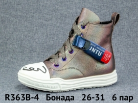 Бонада Ботинки демисезонные R363B-4 26-31
