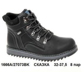 Сказка. Демисезонные ботинки 27073BK 31-36