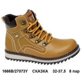 Сказка. Демисезонные ботинки 27073Y 31-36