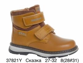 Сказка Ботинки зимние 37821Y 27-32