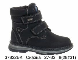 Сказка Ботинки зимние 37822BK 27-32