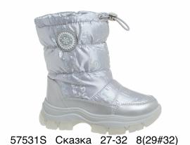 Сказка Дутики 57531S 27-32